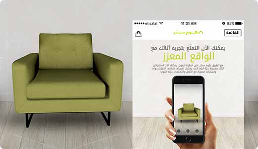 Home Centre UI Design